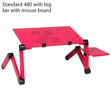 Складной стол для ноутбука, регулируемый на 360 градусов стол для ноутбука, подставка для ноутбука, лоток для ноутбука/нетбука/планшета, 15 кг, ...(Китай)