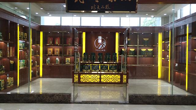 Heißer Verkauf Korea Gesundheit Pflege Kalten Gedrückt Original Essbaren Organischen Kamelie Samen Öl Lieferant