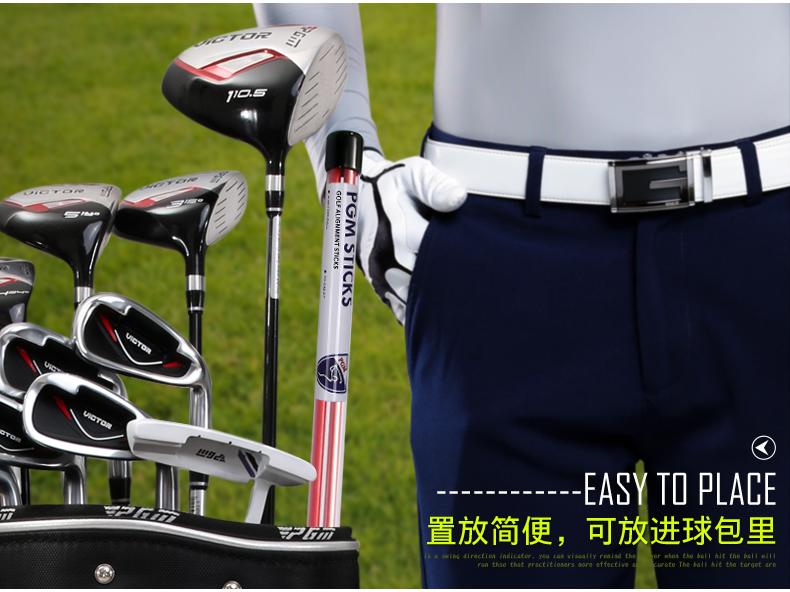 PGM  Golf Alignment Sticks