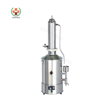 SY-B103 chemical laboratory lower cost stainless steel water distiller price