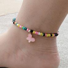 Женский винтажный браслет на ногу с разноцветными бусинами, черно-белая цепочка на лодыжку с бабочкой, Пляжная бижутерия, Прямая поставка(Китай)