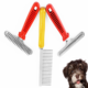Free Shipping Wooden Handle Pet Dog Cat Supplies Thick Needle Nails Hair Removal Brush Comb