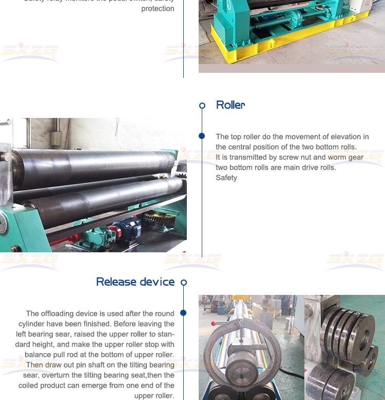 알루미늄 차가운 아연 롤링 기계 롤링 금속 기계, W11 금속 시트 플레이트 롤링 기계