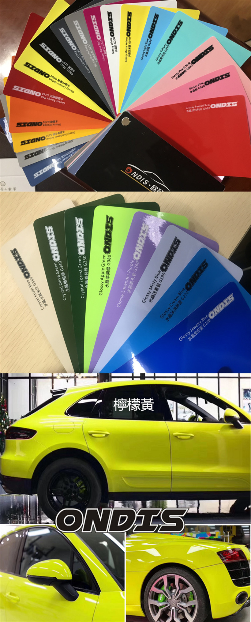 Car Styling Wrap 1.52*18m glossy crystal Car Color Change Wrapping Vinyl Film