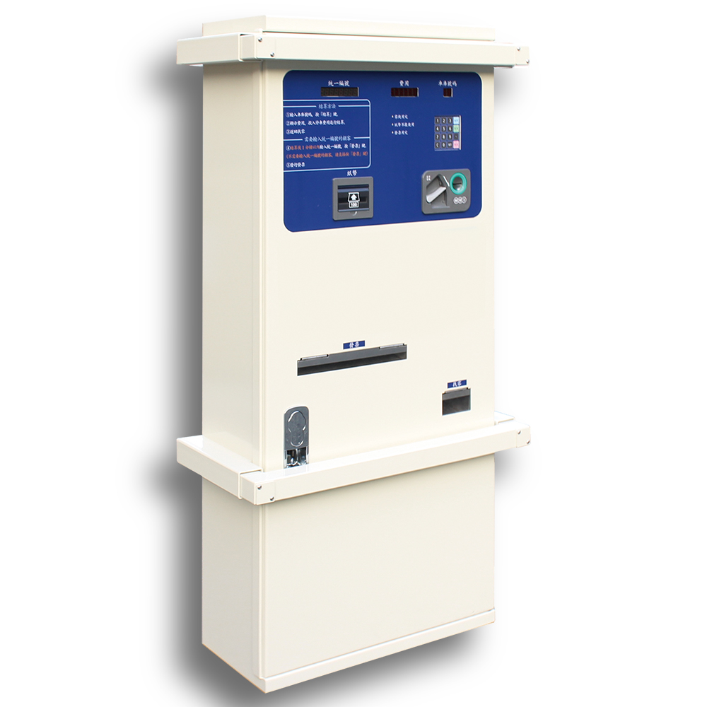 Water repellent parking payment lot ticket machine for wholesale