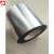 wholesale price high quality aluminum flashing foil butyl adhesive tape