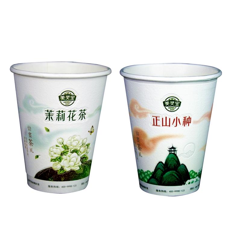 disposable paper cup of tea with tea bag inside - 4uTea | 4uTea.com