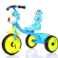 Kid Child Trike Triycycle Lexu Plastic RIDE ON CAR Bike Rubber Wheel Baby Tricycle