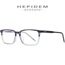 HEPIDEM ацетатная оправа для очков Мужские квадратные Nerd Рецептурные очки 2020 Новая оптическая Оправа очков для близорукости прозрачные очки ...(Китай)