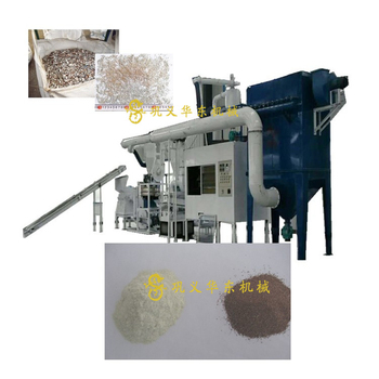 Complete automatic JS-340metal recycling metal recycling magnetic extractor factories