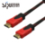 SIPU 24K Gold Plated conector HDMI Cable with Two Ferrite cords 1.5M