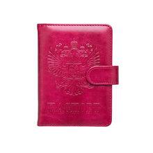 Обложка для паспорта, держатель для карт для мужчин и женщин, чехол для паспорта, папка для проездного билета, чехол для карт, кошелек для пут...(Китай)