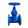 /product-detail/factory-price-cast-iron-water-non-rising-stem-gate-valve-pn10-62288200880.html
