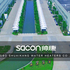Sacon All in one air source heat pump split water heater for commercial
