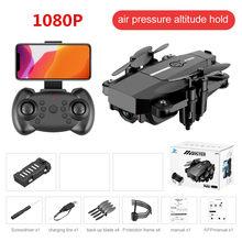 F86 RC Quadcopter HD 1080P Мини-Дрон с камерой HD игрушки для детей RC вертолет WIFI FPV Безголовый Дрон quadrocopter подарки(China)