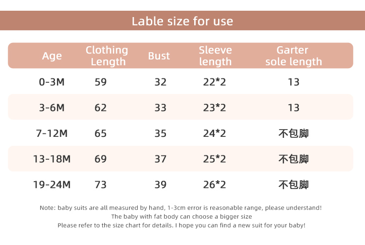 Baby Jumpsuit Jumpsuit winter corals warm clothes 0-36 months baby winter baby rompers Fashion Romper
