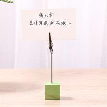 2 шт., цветной деревянный куб, держатель для карт, железный держатель для фотографий, зажим для открытки, настольные украшения, милый органай...(Китай)