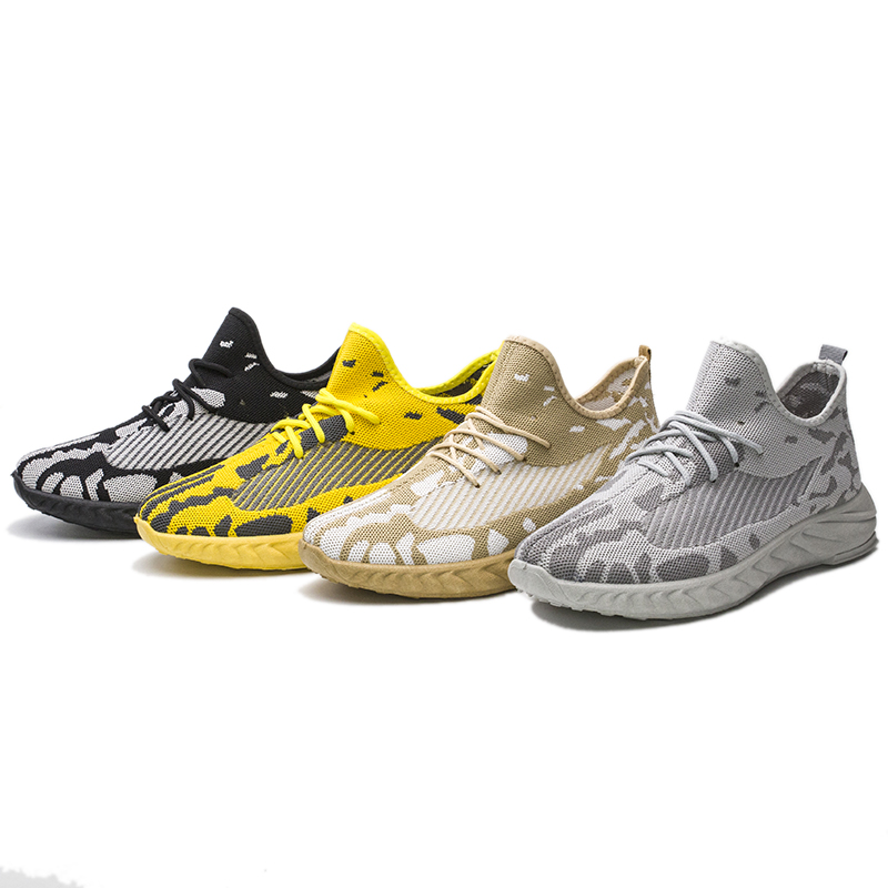 Fish Scales running sport knit slip on shoes men