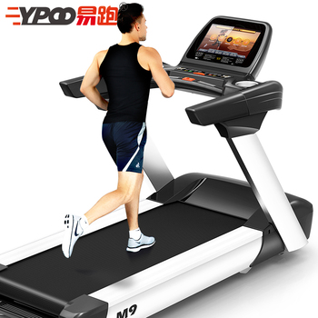YPOO Best Commercial gym fitness treadmill exercise equipments running machine ac motor treadmill