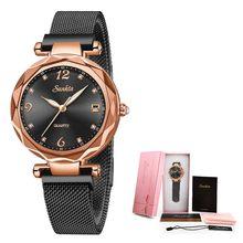 SUNKTA роскошные женские часы магнитные женские часы кварцевые наручные часы модные женские часы reloj mujer relogio feminino + коробка(Китай)