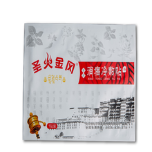 Herbal Traditionele Chinese Geneeskunde Gips Hot & Cold Packs Fysiotherapie Nek Ontspannen Pijn Patch <span class=keywords><strong>Gezondheidszorg</strong></span> Levert