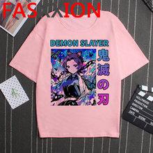 Мужская футболка Demon Slayer, японский аниме Kimetsu No Yaiba, забавный мультяшный клинок демона, Графический Топ, футболка оверсайз унисекс(Китай)