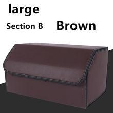 Автомобильный органайзер, коробка для хранения для багажника автомобиля, портативный с крышкой, складные предметы интерьера, кожа, ПУ, водо...(Китай)