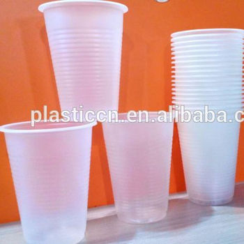 200ml portable folding plastic water cup best sale novelty plastic drinking cups 7oz small plastic cup
