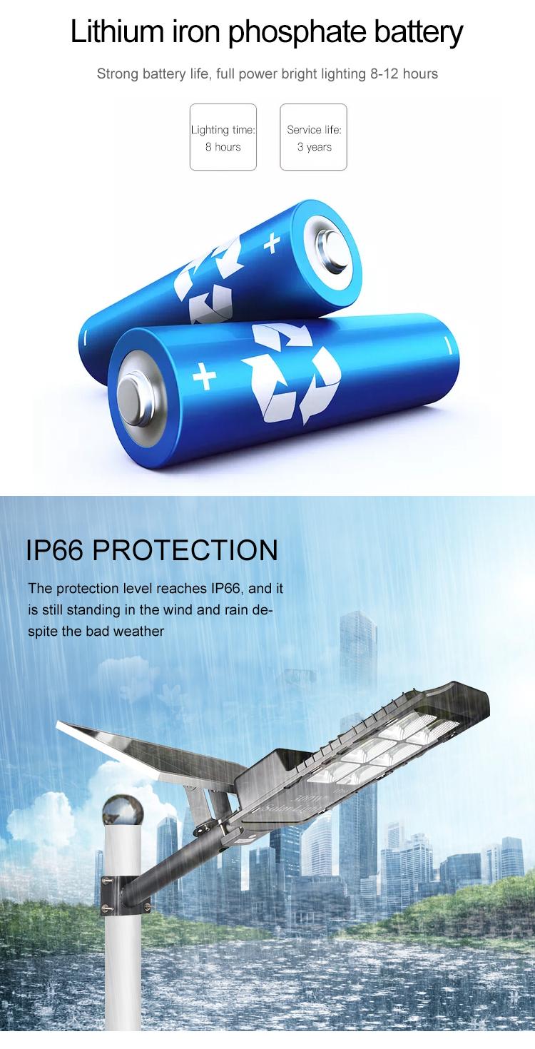 高輝度ip65屋外防水アルミニウム100w 300w 150w統合ledソーラー街路灯