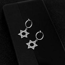 Серьги-гвоздики из нержавеющей стали с шестигранной звездой для женщин, подарки для девушки, корейский тренд, панк, 2020(Китай)