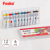 Foska High Quality 12 PCS Drawing Tube Artist Water Color Paint Set