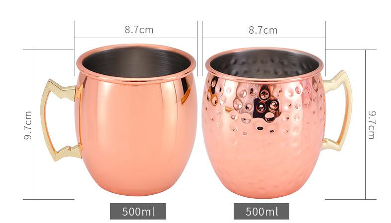 17oz 304 Stainless Steel Copper Plating Gold Moscow Mule Milk Beer Mug Cup