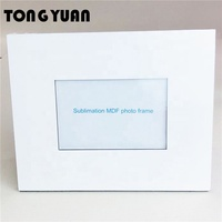High gloss blank wood photo frame for sublimation printing