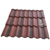 China Factory Galvalume Aluminum Zinc Steel Roofing Materials Stone Coated Metal Roofing Sheets Price Per Square Meters