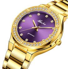 Прямая поставка, новинка 2020, хит продаж, бриллиантовые Наручные часы для женщин, стальные двухцветные Золотые женские часы, часы, фиолетовые...(Китай)