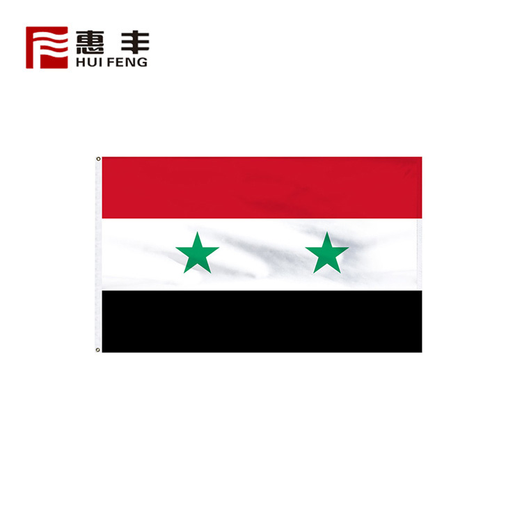 Large Custom Syria Flags Polyester Logo , Custom Polyester Knitted Syria Flag 3X5 Polyester