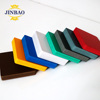 /product-detail/jinbao-1-4-inch-price-polystyrene-suppliers-24x24-rigid-2mm-5mm-colored-foam-black-pvc-sheets-for-waterproofing-62208823657.html