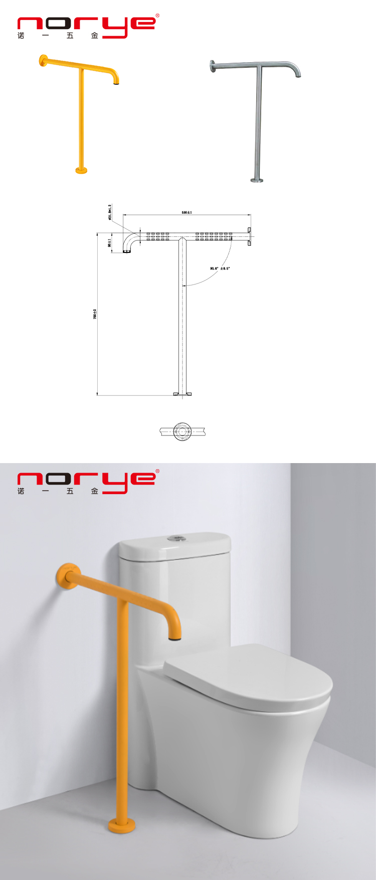 Norye best value bathroom grab rails stainless steel directly sale for hotel-2