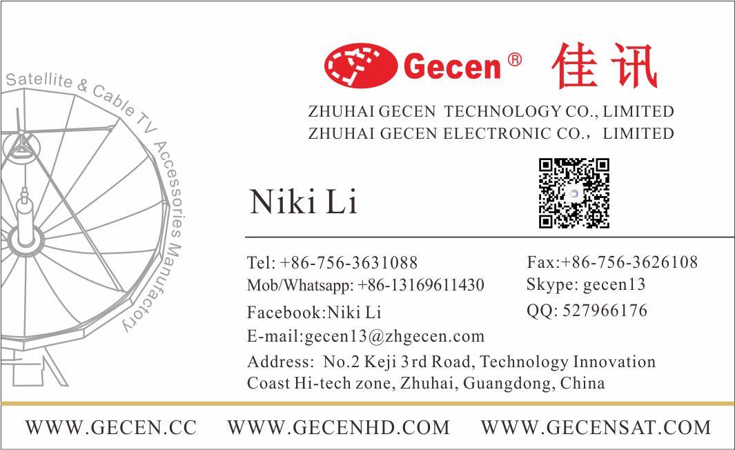 Gecen Mini FTTH Optical Receiver ORH-1020AR-1310