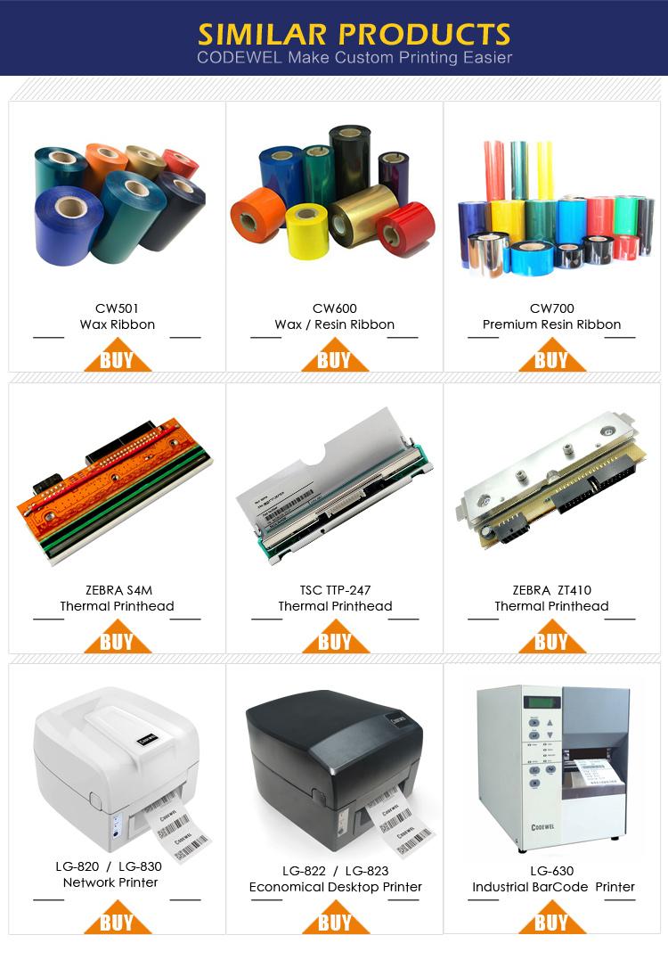 1-32mm थर्मल स्थानांतरण बारकोड रिबन प्रिंटर साटन रिबन प्रिंटिंग मशीन
