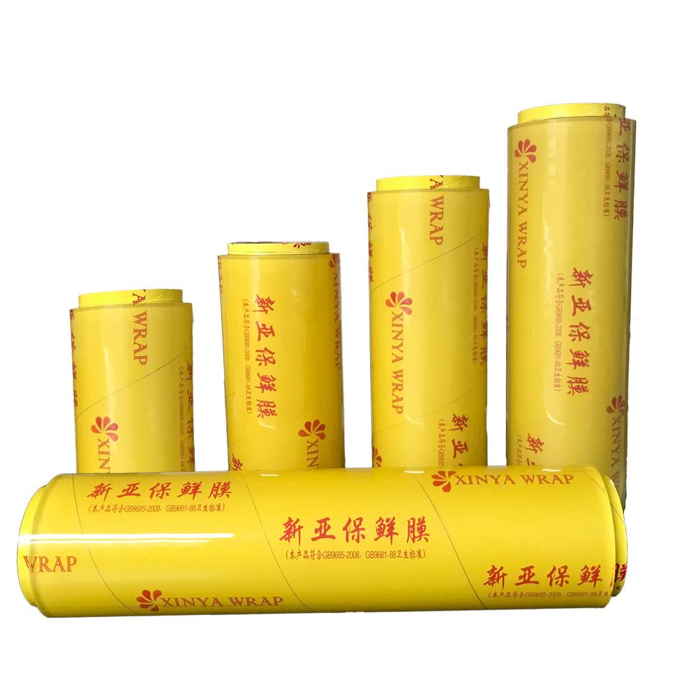 Sampel Gratis! Lembut PVC Film untuk Medis Packing/PVC Film Pembungkus/PVC Stretch Film Pembungkus