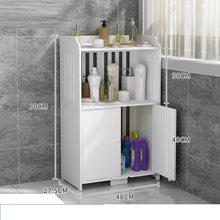 Каст ла Каса мобили на Ил мумбл Wc мочалка туалетный столик Armario Banheiro мобильный багаж мебель ванная комната шкаф полка(Китай)