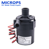 /product-detail/microps-professional-manufacturer-brushless-centrifugal-12v-dc-mini-water-pump-h45101-12-1007-type-2-62141748174.html