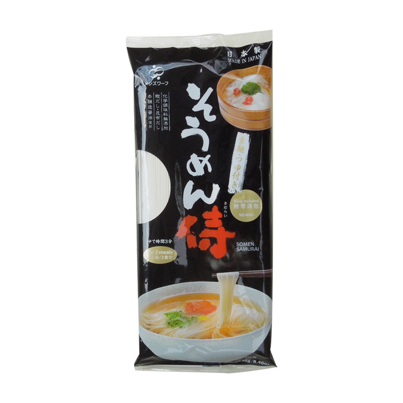 """Somen Samurai """"soup included"""" for 2 meals"""