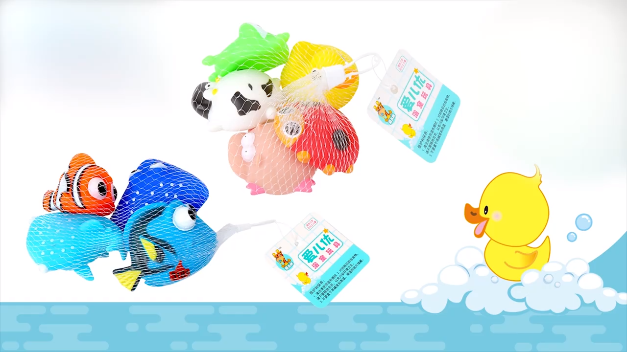 Amazon Hot Product Baby Bath Toy Frog Storage Bag Little Duck Spray Catch Fish Play Water Animal Bathroom Toy Set