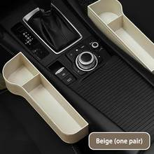 2 шт. Универсальная автомобильная сидение зазор пластиковая коробка для органайзера автомобиля с обеих сторон складные чашки для бумажника...(Китай)