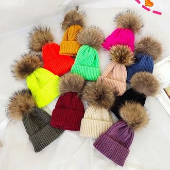 Wholesale colorful winter fur pompom knitted hat beanie for kids