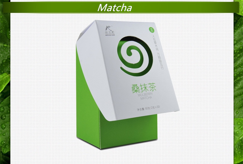 Chinese original export carton packaging organic green tea matcha powder - 4uTea | 4uTea.com