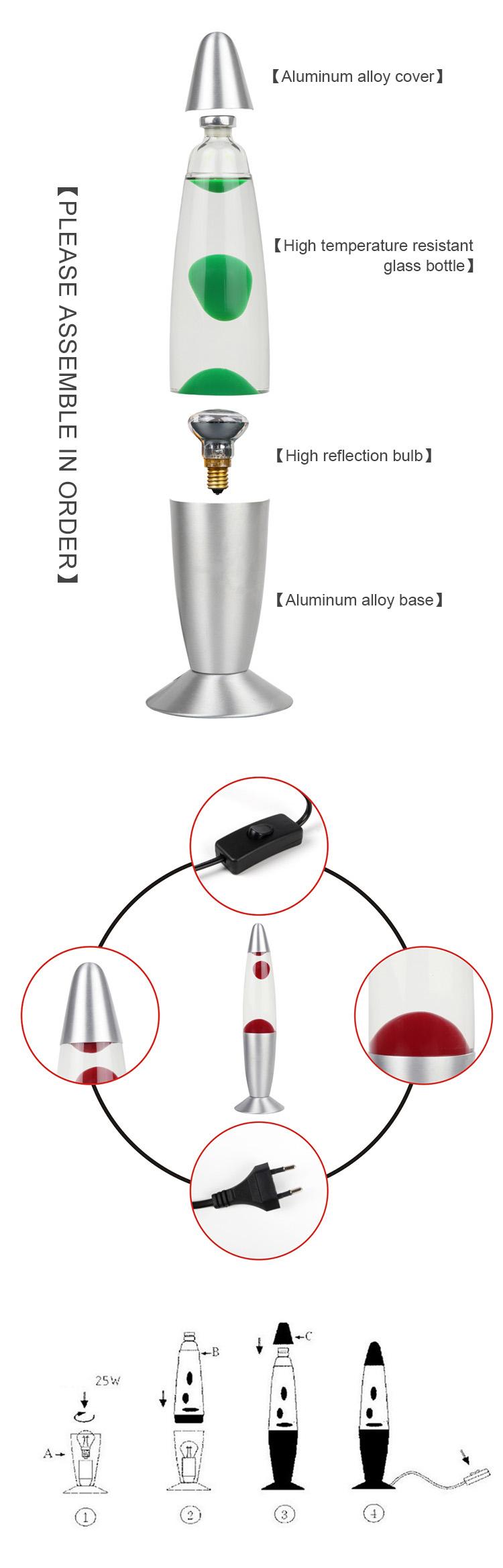 lava lamp  (1)