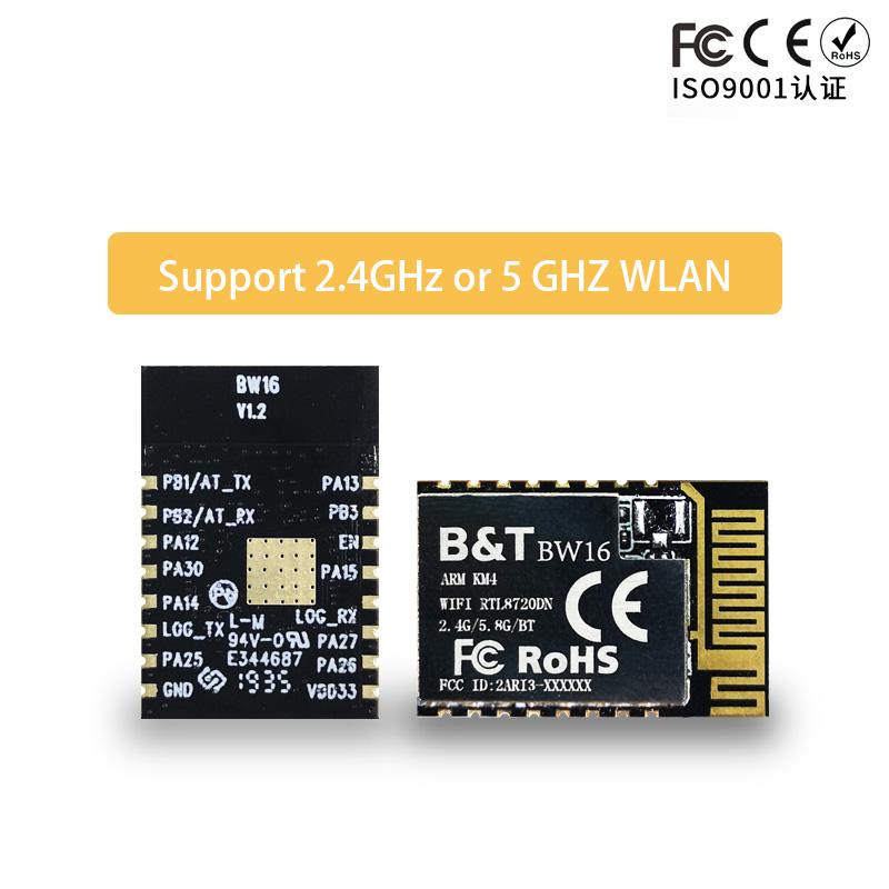 RTL8720DN Dual Frequency WiFi +BT5.0 Low Consumption Module RTL8720DN BW16